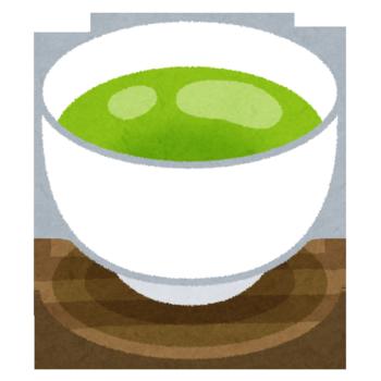 tea2.png
